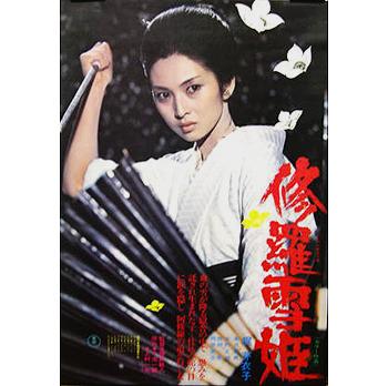 20071225-kaji_meiko.jpg