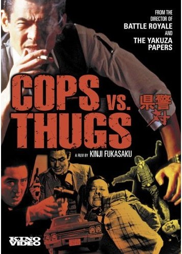 Cops vs Thugs_1