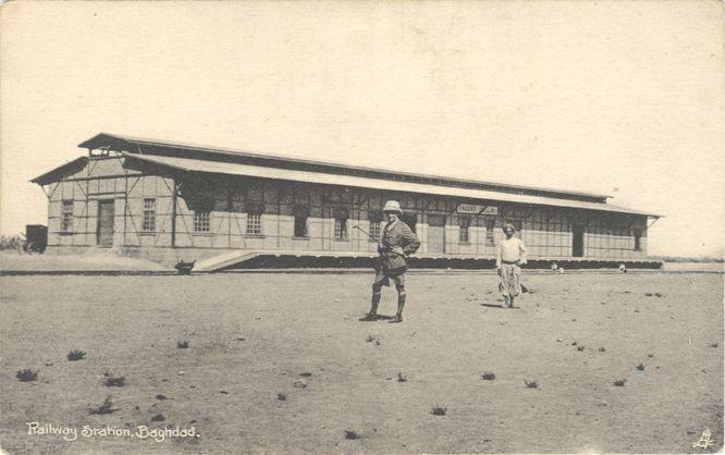 Baghdad-Railway-Station2.jpg