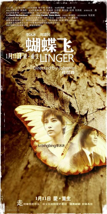 Linger_1.jpg