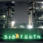 """""""Big Youth"""" ECD 〔FWFGD013〕"""