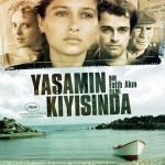 ドイツとトルコ、キリスト教とイスラム教の横断 / 「そして、私たちは愛に帰る」 ファティ・アキン 【映画】