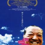 ピョンヤンに流れるクラッシック / 「Dear Pyongyang ディア・ピョンヤン」 ヤン・ヨンヒ 【映画】