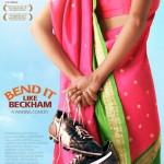 パーミンダ・ナーグラにベタ惚れのサッカー青春映画 / 「ベッカムに恋して」 グリンダ・チャーダ