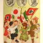 ナチスは「親日的」だったのか? -日独合作映画『新しき土』と翻訳されなかった『わが闘争』