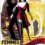 1959年のジャズと映画の関係 /「殺られる」