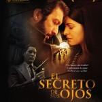 アルゼンチンのはぐれ刑事純情派 / 「瞳の奥の秘密」